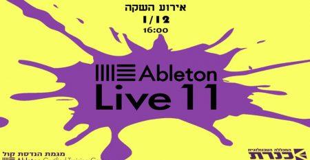 abletone